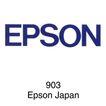 电子计算机0001,电子计算机,世界标识,Japan Epson 日本