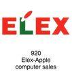 电子计算机0018,电子计算机,世界标识,920 Elex 苹果机