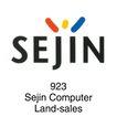 电子计算机0021,电子计算机,世界标识,Sejin 符号 字体标志
