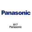 电子制品0016,电子制品,世界标识,Panasonic 817 蓝色字体