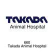动物医院0012,动物医院,世界标识,Takada 660 黑色字体