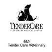 动物医院0014,动物医院,世界标识,662 Veterinary Care