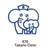 动物医院0028,动物医院,世界标识,大象 医生 孩子