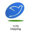 都市0017,都市,世界标识,Unpyong 英文 名称