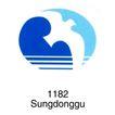 都市0026,都市,世界标识,海可 1182 Sungong