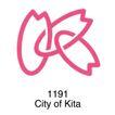 都市0035,都市,世界标识,套环 Kita 词组