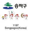 都市0041,都市,世界标识,旗帜 人民 Korea