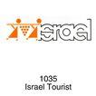 观光0010,观光,世界标识,srael 1035 Tourist