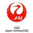 航空社0033,航空社,世界标识,1603 JAL 火鸟