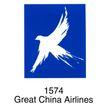 航空社0059,航空社,世界标识,