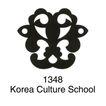 教育学校0042,教育学校,世界标识,剪纸 1348 Culture