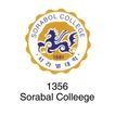 教育学校0050,教育学校,世界标识,马匹 1356 Sorabal