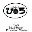 旅行社0005,旅行社,世界标识,1079 Promotion Center