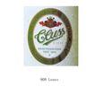 麦酒0016,麦酒,世界标识,牌子 908 Lguss