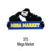 贸易购物中心0022,贸易购物中心,世界标识,标识 Market 375