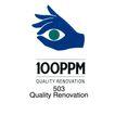品质认证商标0002,品质认证商标,世界标识,503 质量认证 手部