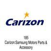 汽车整备、用品0002,汽车整备、用品,世界标识,Carizon 185 品牌