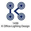 设计策划公司0005,设计策划公司,世界标识,lghting 1439 字母设计