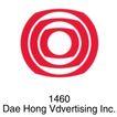 设计策划公司0026,设计策划公司,世界标识,Vdvertising 1460 Lnc.