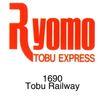 铁道、高速公路0009,铁道、高速公路,世界标识,1690 Ryomo Express