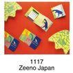 舞蹈场0015,舞蹈场,世界标识,zeeno 1117 封面设计