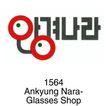 眼镜0007,眼镜,世界标识,