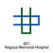 医院、医疗0063,医院、医疗,世界标识,