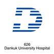 医院、医疗0068,医院、医疗,世界标识,