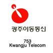 移动通信0021,移动通信,世界标识,
