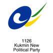政党、政治0006,政党、政治,世界标识,