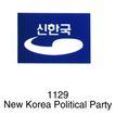 政党、政治0009,政党、政治,世界标识,