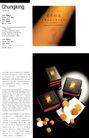 重庆饭店0001,重庆饭店,世界CI大全,重庆饭店 糕点 美食 精美 包装 精致