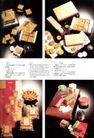 重庆饭店0002,重庆饭店,世界CI大全,月饼 麻花 餐桌 礼物 吉祥 团圆 款式