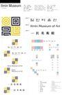 一民美术馆长0001,一民美术馆长,世界CI大全,一民美术馆 英文 韩文 对称画 标志