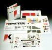 日本川崎制铁株式会社0002,日本川崎制铁株式会社,世界CI大全,色彩运用 重点 红色 书本 打开 封面