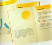 日本川崎制铁株式会社0009,日本川崎制铁株式会社,世界CI大全,说明书 日文 简介 黄色 重叠