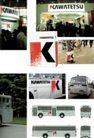 日本川崎制铁株式会社0022,日本川崎制铁株式会社,世界CI大全,户外广告 效果图 招牌