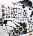 中国现代山水0172,中国现代山水,中国传统,传统艺术 国画 浓墨