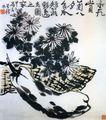中国现代山水0181,中国现代山水,中国传统,