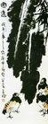 中国现代山水0191,中国现代山水,中国传统,