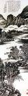 中国现代山水0192,中国现代山水,中国传统,