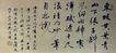 中国现代山水0194,中国现代山水,中国传统,
