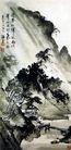 中国现代山水0201,中国现代山水,中国传统,