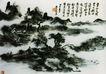 中国现代花鸟0194,中国现代花鸟,中国传统,