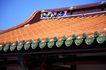 中国风0067,中国风,中国传统,屋顶 琉璃瓦 屋脊