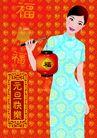 元旦0002,元旦,中国传统,手挑 福字 灯笼