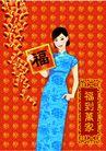 元旦0004,元旦,中国传统,福到 万家 福框