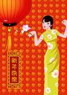 元旦0005,元旦,中国传统,手执 鲜花 快乐年