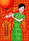 元旦0006,元旦,中国传统,欢度 抱拳 绿旗袍