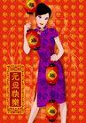 元旦0010,元旦,中国传统,一串 长筒 福笼